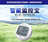 Indoor Air Quality Temperature RH AZ7788 CO2 Gas Detector Meter Carbon Dioxide Datalogger
