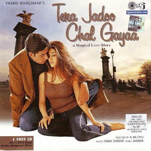 Tera Jadoo Chal Gayaa Film Soundtrack Bollywood Movie Songs Hindi Music By Ismail Darbar