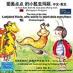 ai hua dian dian de xiao piao chong mali. Zhongwen-Yingwen: The story of the little Ladybird Marie, who wants to paint dots everythere. Chinese-English | Wolfgang Wilhelm