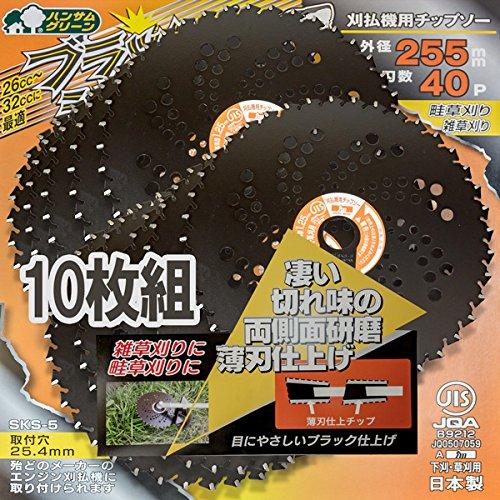 草刈 草刈機 草刈り機 草刈り 刃 日本製 ブラック刈払チップソー255×40P 10枚組 B007IQYNRU