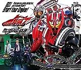 Sci-Fi Live Action - Kamen Rider Drive Blu-Ray Collection Vol.3 (3BDS) [Japan BD] BSTD-8983