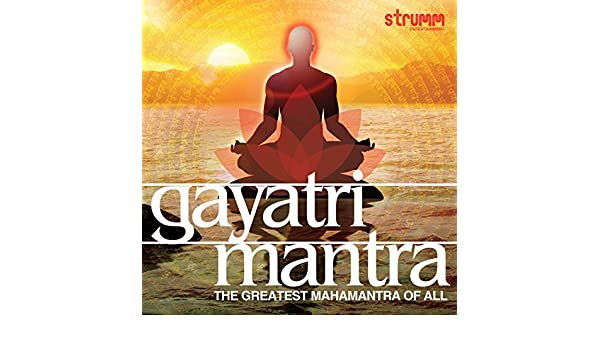 Download Mp3 Bhajans Bhakti Mahamantra Gayatri — Missfusion