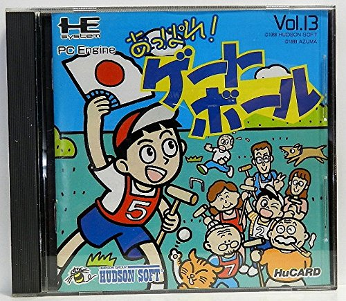 Appare! Gateball [Japan Import]