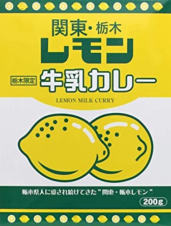 Amazon | 関東・栃木 レモン牛乳...