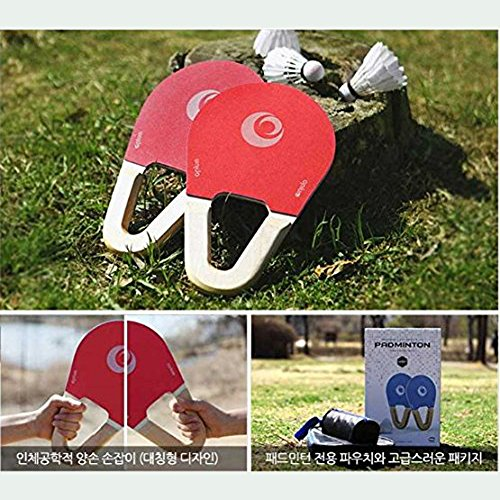 [aplum] padminton Schläger 2, LED Federball 3, Tasche Set (Ping Pong + Badminton), Camping, Outdoor-Sport EVA Pad natur Holz Ergonomischer Griff. rot