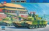 Hobby Boss ZTZ 99 Main Battle Tank Vehicle Model Building Kit