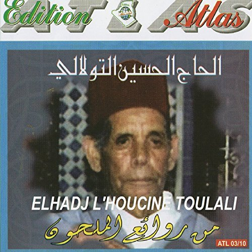 music houcine toulali mp3