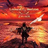 Shingeki no Kiseki [Attack on Titan] (Shingeki No Kyojin) CD+Blu-ray Limited Edition
