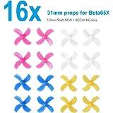 BETAFPV 16個入り 4枚ブレードプロペラ 直径31mm シャフト系1.0mm TinyWhoop Beta65X タイニーフープドローン用