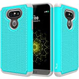 LG G5 Case, Tauri [Drop Protection] Protective Case [Shock Proof] Dual Lawyer Hybrid Defender Armor Case Cover For LG G5 - Mint