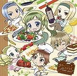 Honjitsu No Chef (CV: Sayaka Senbongi, Yuki Yonai, Yohei Azakami, Yoko Hikasa, Taku Yashiro, Hiromi Igarashi) - Piace (Anime) Outro Theme Song: Honjitsu No Tobikiri Buono! [Japan CD] PCCG-70362