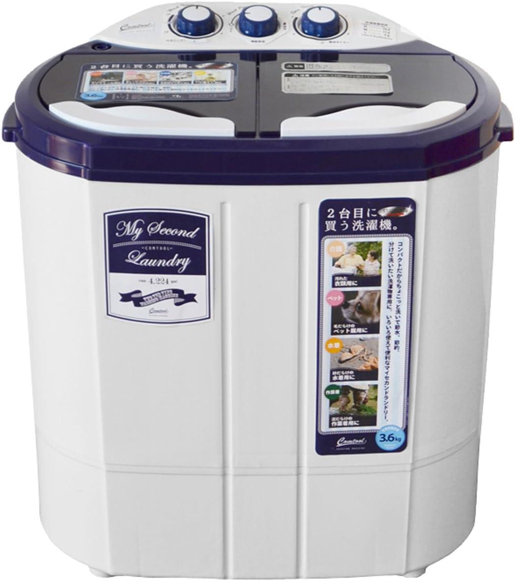 CBジャパン 2槽式小型洗濯機 TOM-05
