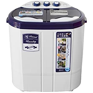 CBジャパン 2槽式小型洗濯機 マイセカンドランドリー TOM-05