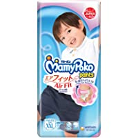 MamyPoko Air Fit Pants Boy, XXL, 26ct