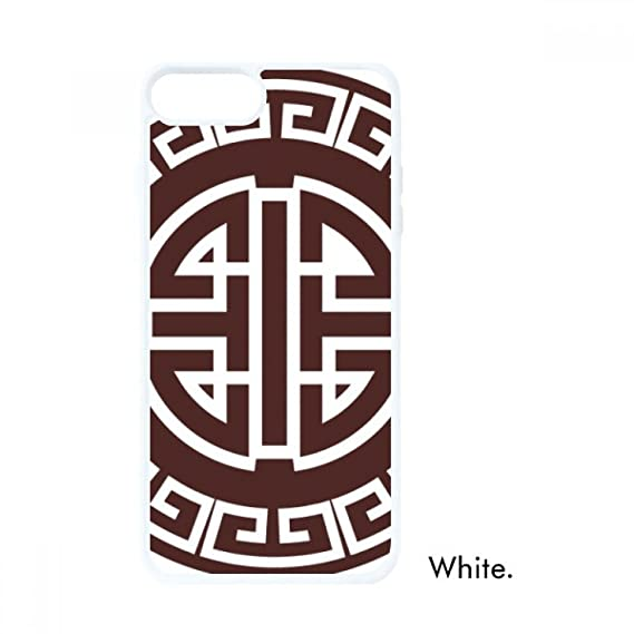 Amazon Four Blessings China Chinese Symbol For Iphone 78 Cases