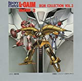 Heavy Metal l-Gaim Vol.3
