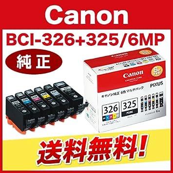 【クリックで詳細表示】キヤノン 純正インク インクタンク BCI-326 5色(BK/C/M/Y/GY) + BCI-325 マルチパック BCI-326+325/6MP