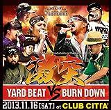 """激突""""-The baddest sound clash of the year-"""
