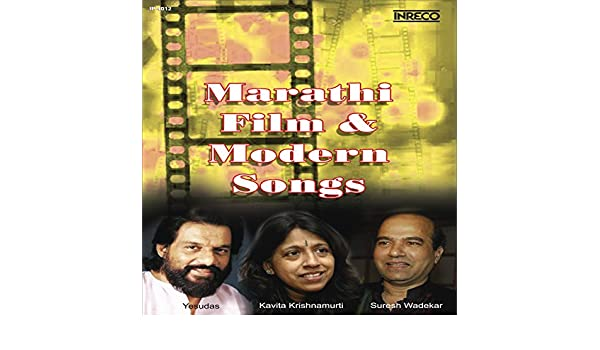 Zara sambhal ke marathi movie songs free download by skinjuipraxov.