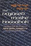 Haggadah Vayaged Moshe, Moshe Feinstein, 0899064450