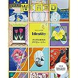 WIRED 2017年Vol.30 小さい表紙画像