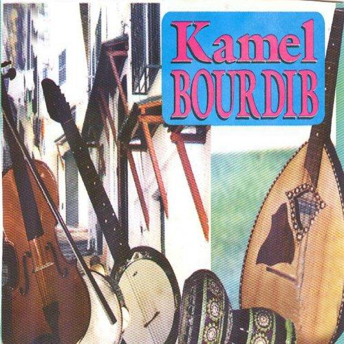 music mp3 gratuit kamel bourdib