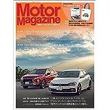 Motor Magazine 2018年8月号