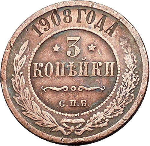 - 1908 Russian Emperor Czar Nicholas II Copper 3 Kopeks Coin Imperial Aquila i55156