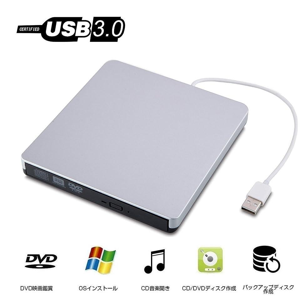 スラック芝生解凍する、雪解け、霜解けVersionTech USB外付けDVD CDドライブレコーダーSuperdrive for Apple Mac Macbook Pro/Air iMACノートパソコン、小売パッケージ