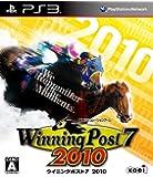 Winning Post 7 2010 - PS3