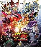 Sci-Fi Live Action - Kamen Rider Ryuki Blu-ray Box 2 (3BDS) [Japan BD] BSTD-8916