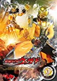 Sci-Fi Live Action - Kamen Rider Wizard Vol.9 [Japan DVD] DSTD-8789
