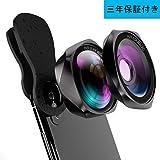 Yarrashop 高画質 スマホ レンズ 15倍マクロレンズ 0.6倍広角レンズ バラ花弁型 歪みなし ケラレなしiphone対応 androidなど ほぼ全機種対応 三年保証付き(ブラック)