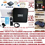 Bestseller2016 Latest 2017 UBOX4 C800 TV Box 8GB Ubox TV Streaming Media TV