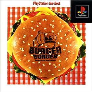 バーガーバーガー ベスト