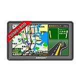 7インチ ポータブルカーナビ 2018年製品版地図内蔵 高解像度LED 液晶パネル搭載 車載GPS 全国道路情報表示