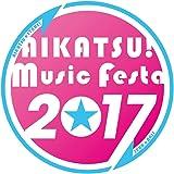 アイカツ! ミュージックフェスタ2017 アイカツ! 版 [Blu-ray]