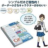 Kokuyo Campus Todai Series Pre-Dotted