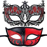 Couples Pair Half Venetian Masquerade Ball Mask Set Party Costume Accessory (red&Black)