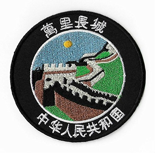 The Great Wall of China Patch (3.5 Inch) Embroidered Iron / Sew on Badge Asia Trek Applique by Karma Patch