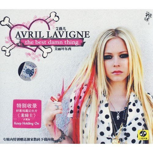 The Best Damn Thing w/Poster (Avril Lavigne The Best Damn Thing Cd)