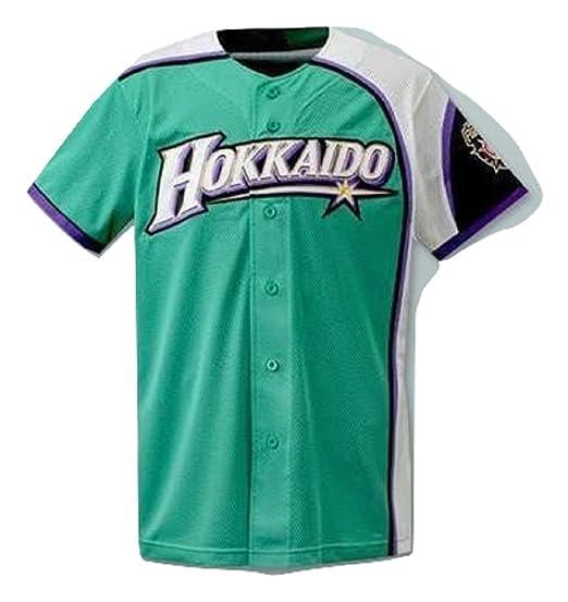 size 40 35d3d 2a319 borizcustoms Shohei Otani 11 Hokkaido Nippon-Ham Baseball Jersey Includes  Patch Novelty Item