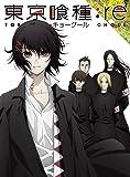 東京喰種トーキョーグール:re Vol.4 [DVD]