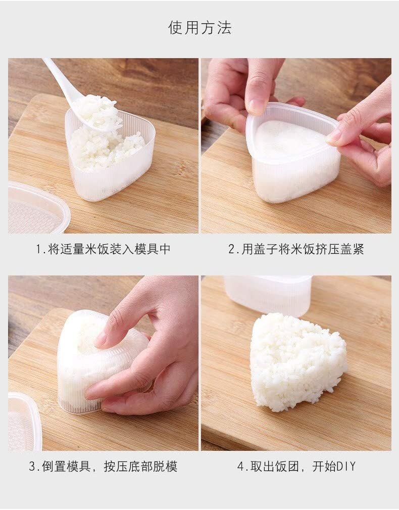 Childrens Size Triangle Rice Ball Sushi Mold Rice Dough Sushi Mold Rice Ball Maker Non Stick Press Bento Tool ToDIDAF 2Pcs Sushi Mold
