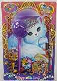 Lisa Frank Fancy Feast Kitty Diary with Lock & Key. Comes with Fun Fluffy Pom Pom Pen.