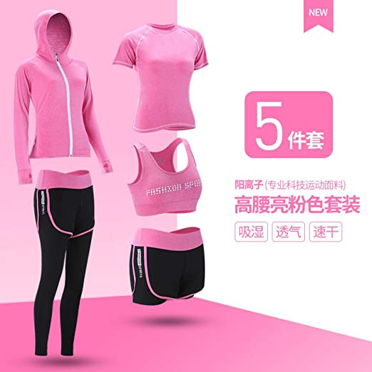 QUANWU Sports Suit Female 2019 Spring and Autumn New Yoga ...