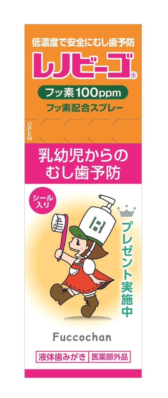 レノビーゴ増量品 38ml フッ素配合 薬用ハミガキ product image