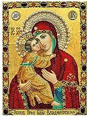 Lovoski 5D DIY Diamond Painting Religion Mary Jesus Embroidery Rhinestone Room Decor