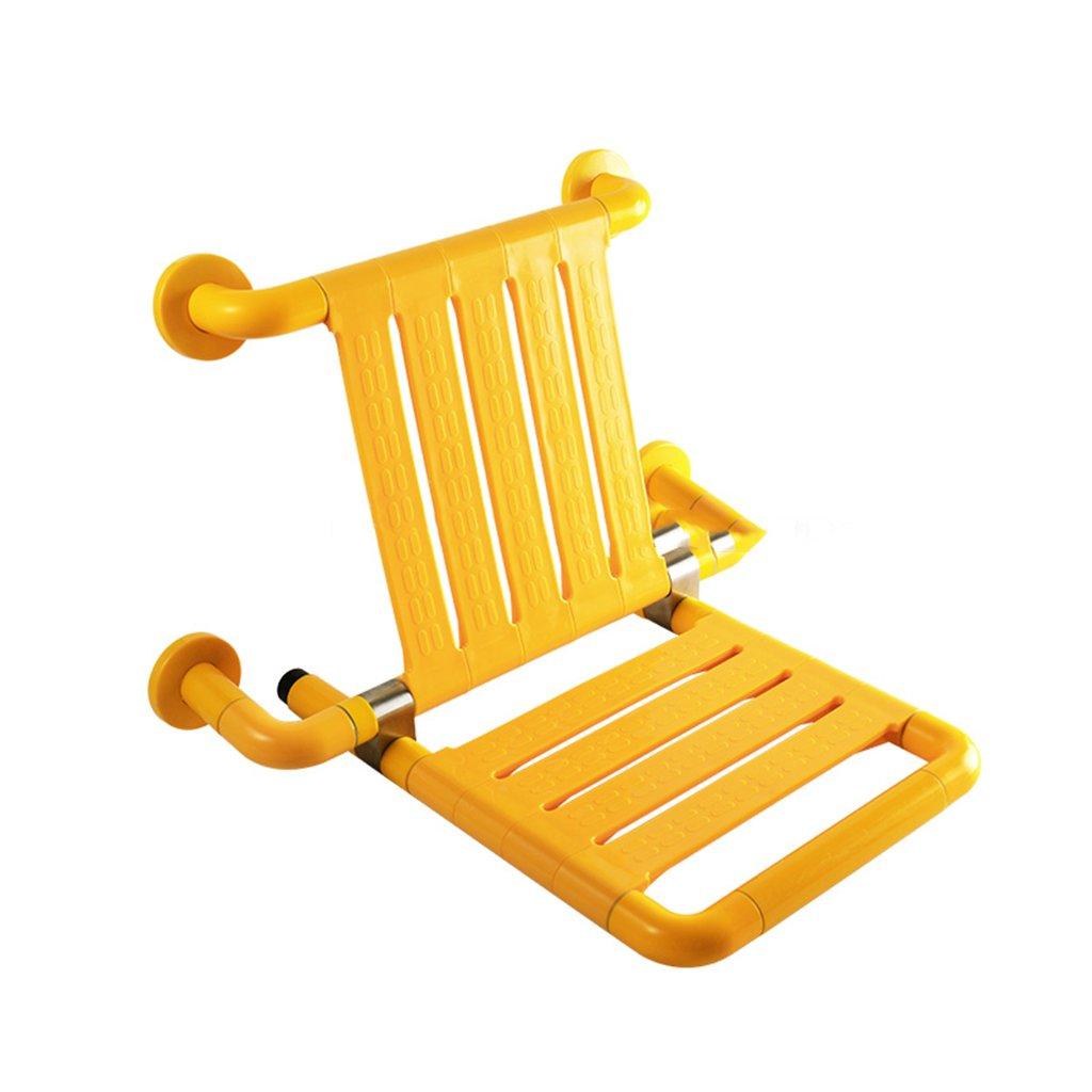 GRJH® バスチェア、折りたたみ式背もたれ付きバスルーム老人男性妊婦シャワーチェア460x320x500mm白、黄色 防水,環境の快適さ ( 色 : イエロー いえろ゜ ) B0799CJGKC イエロー いえろ゜ イエロー いえろ゜