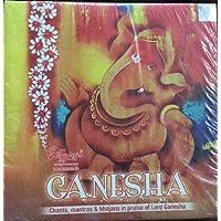 Ganesha [3 CD Pack]